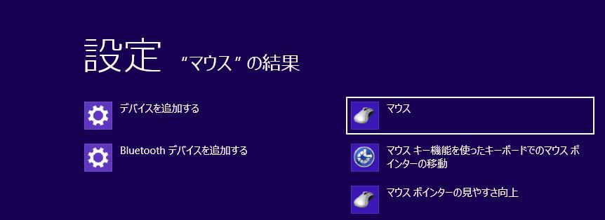 0.起動2
